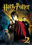 ハリー・ポッターと秘密の部屋[DVD]