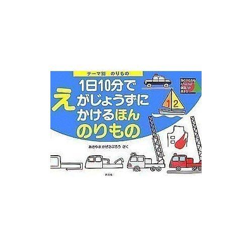 知的色情 3 (光彩コミックス)