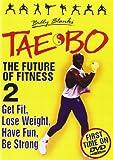Billy Blanks' Tae-Bo - Vol. 2 [DVD]