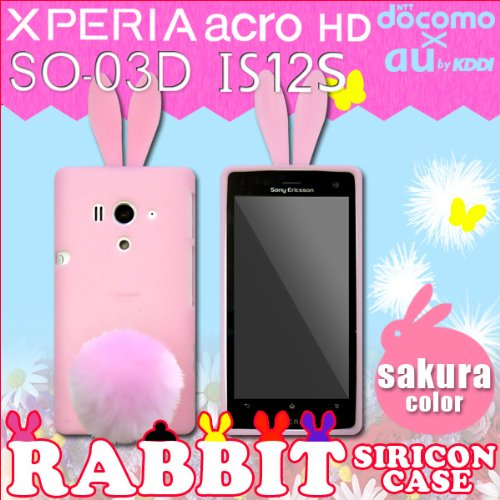 Xperia acro HD SO-03D/ IS12S 用 【ウサギケース ラビットしっぽ付】07 桜ウサギ(クリアピンク)
