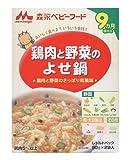森永ベビーフード 鶏肉と野菜のよせ鍋 80g*2