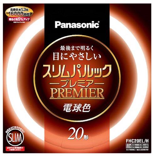 パナソニック スリムパルックプレミア 蛍光灯 20形 丸形 電球色 FHC20ELH