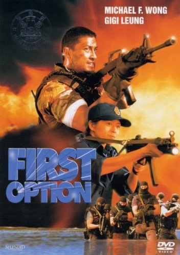 First Option - Made in Hong Kong Collection [Import allemand]