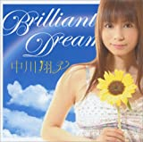 Brilliant Dream(DVD付)