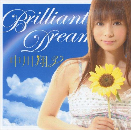 Brilliant Dream(DVD付)