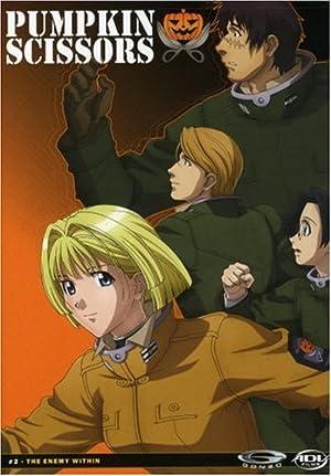 パンプキン・シザーズ DVD
