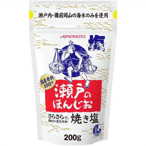 味の素 瀬戸のほんじお 焼き塩 200g