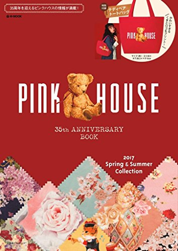 PINK HOUSE 35th ANNIVERSARY BOOK 大きい表紙画像