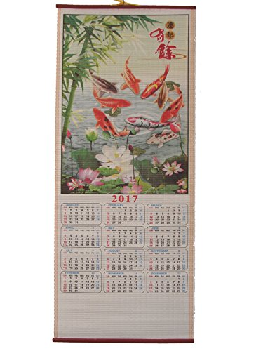 2017 Chinese Scroll Calendar with Fish Pictures (Chinese Fish compare prices)