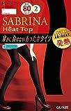 (グンゼ)GUNZE SABRINA Heat Top(サブリナ ヒートトップ) 80デニールタイツ(同色2足組) SB682 026 ブラック M-L