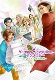 VitaminX Evolutionアンソロジー イケメン教師陣編 / アンソロジー のシリーズ情報を見る