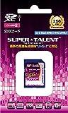スーパータレント UHS-I SDXCメモリーカード 256GB Class10 ST56SU1P