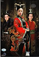 The Glamorous Imperial Concubine Chinese Tv Drama - 11 Dvds In Box Set Pal - All Region Mandarin With English Subtitle
