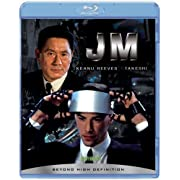 JM スペシャル・エディション [Blu-ray]