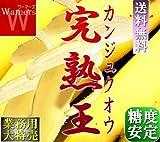 ※PR TVで御馴染み【完熟王】大容量・大特売/バナナ (約1kg送料別) ランキングお取り寄せ
