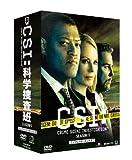 CSI: 科学捜査班 シーズン9 コンプリートDVD BOX-1
