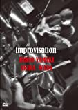 improvisation [DVD]