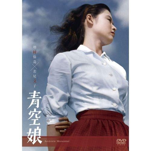 映画 若尾文子代表作 DVD全7枚セット【NHKスクエア限定セット】