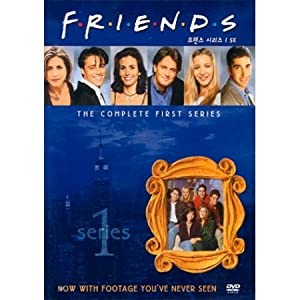 Friends (DVD) (The Complete First Season) [Region code : 3]