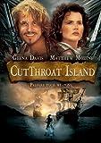 Cutthroat Island [DVD]