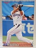 カルビー (Calbee) プロ野球カード プロ野球チップス 東京ヤクルトスワローズ 2008 042 田中浩康