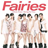Song for You♪Fairies