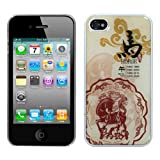 Horse-Chinese Zodiac Collection Dream Back Protector Faceplate Cover For APPLE iPhone 4S/4/4G Reviews