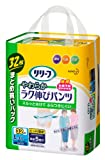 花王 リリーフ抗菌消臭やわらかラク伸びパンツ LL32