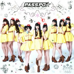 PASSPO STEP&GO