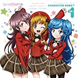 �ե��󥿥������ɡ��� Character Song !! vol.1 (������ᡢ����ޤʤ����ͼ褫����)