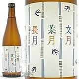 【日本酒】福島県 国権 ( こっけん )純米吟醸原酒 スワローラベル 720ml
