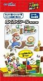 スーパーマリオ3Dランドぷくぷくシールラムネつき 12個入 Box(食玩)