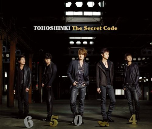 東方神起 The Secret Code
