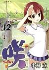 咲 第12巻 2013年12月25日発売