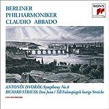 ドヴォルザーク:交響曲第8番/R.シュトラウス:ドン・ファン/ティル・オイレンシュピーゲル