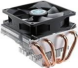 CoolerMaster VortexPlus LGA1366ソケット対応小型CPUクーラー RR-VTPS-28PK-R2