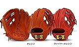 ハイゴールド 軟式 グラブ 己極 内野用 (浅) 二塁手・ショート用 OKG-6416 オレンジ 右投用(LH)