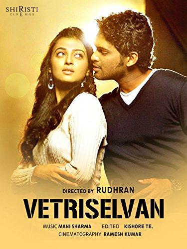 Vetri Selvan on Amazon Prime Video UK