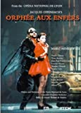 Orphée aux enfers [DVD] [Import]