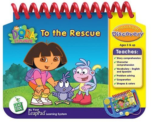 LeapFrog My First LeapPad Educational Book: Dora The Explorer To the Rescue - 1
