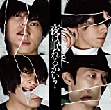 MOMENT♪flumpool