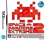 「スペースインベーダー エクストリーム 2(SPACE INVADERS EXTREME 2)」の画像