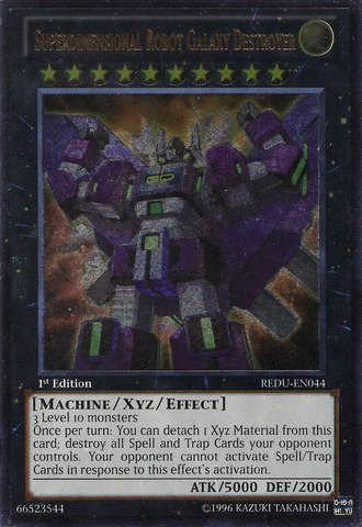 Yu-Gi-Oh! - Superdimensional Robot Galaxy Destroyer