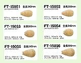 ピックボーイ PICKBOY/タクト(指揮棒) FT-150S/ファイバーグラス【ピックボーイ】 FT-150S1