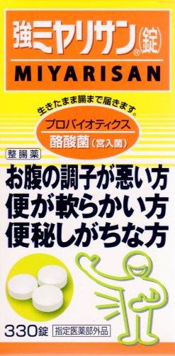 強ミヤリサン 錠 330錠 [指定医薬部外品]