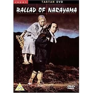 Amazon.com: Ballad of Narayama [Region 2]: Ken Ogata, Sumiko Sakamoto