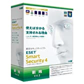 ESET Smart Security V4.2