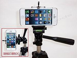 軽量 アルミ 雲台 三脚 伸縮 5段階で 調節 iPhone スマホ 用 固定 ホルダー (三脚+ホルダーセット)