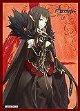 きゃらスリーブコレクション マットシリーズ 「Fate/Apocrypha」 赤のアサシン (No.MT105)