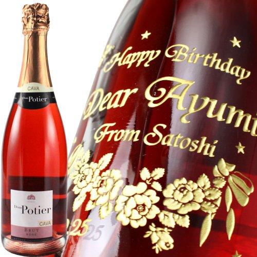 アートテック 名入れ スパークリングワイン 750ml ワイン 名入れ お酒 ドン・ポティエール・カヴァ・ブリュット・ロゼ750ml12%